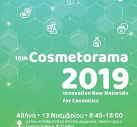 10th_cosmetorama_2019_poster